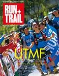 RUN+TRAIL(ランプラストレイル) Vol.4