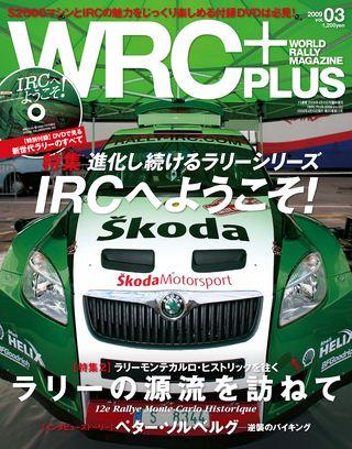 2009 vol.03