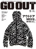 GO OUT(ゴーアウト) 2012年5月号 Vol.31