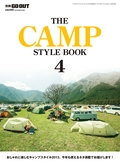 GO OUT(ゴーアウト)特別編集 THE CAMP STYLE BOOK 4