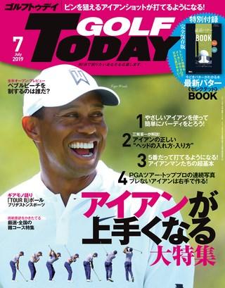 GOLF TODAY(ゴルフトゥデイ) 2019年7月号 No.565