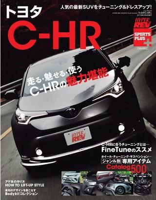 SPORT PLUS Vol.002 トヨタC-HR