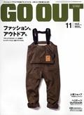 2012年11月号 Vol.37