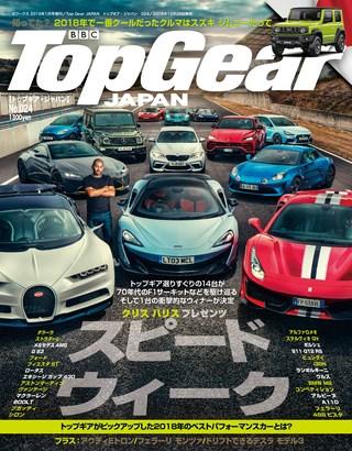 Top Gear JAPAN(トップギアジャパン) 024