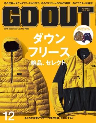 GO OUT(ゴーアウト) 2018年12月号 Vol.110