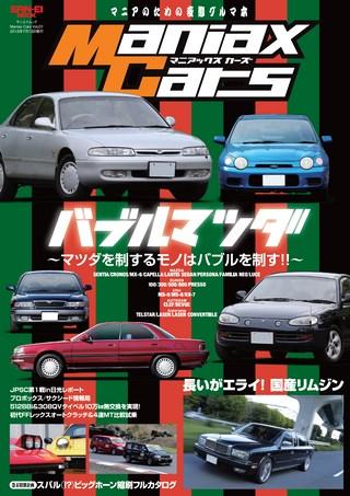 Maniax Cars Vol.01