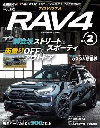 Vol.152 トヨタ RAV4 No.2