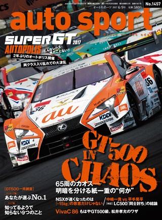 AUTO SPORT(オートスポーツ) No.1457 2017年6月9日号
