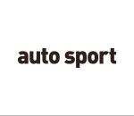 auto sport(オートスポーツ)定期配信&バックナンバー読み放題プラン