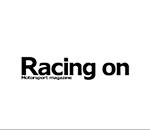 Racing on(レーシングオン)