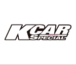 K CAR SPECIAL(ケーカースペシャル)