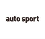 AUTO SPORT(オートスポーツ)