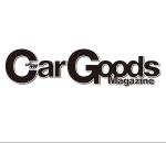 Car Goods Magazine(カーグッズマガジン)