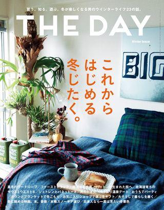 紙版定期購読で「THE DAY」電子版を無料プレゼント